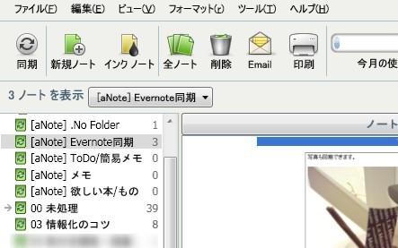2010-04-13 11h37_40.jpg