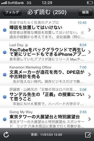 Photo 1月 24, 12 30 55.jpg